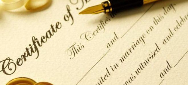 Solicitud certificado de matrimonio